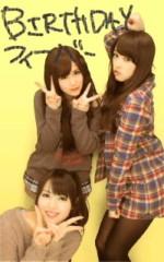 ℃-ute 公式ブログ/行きます! 〜〜(´3`)千聖 画像1