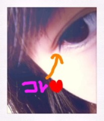 ℃-ute 公式ブログ/なぬっ(°□°;)千聖 画像1