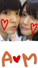 ℃-ute 公式ブログ/撮影〜( あいり) 画像1