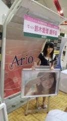 ℃-ute 公式ブログ/握手。(あいり) 画像1
