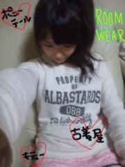 ℃-ute 公式ブログ/あー。 画像1