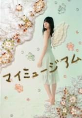 ℃-ute 公式ブログ/シリアルイベント(*^_^*)  画像3
