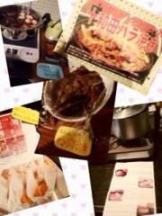 ℃-ute 公式ブログ/あおもりんご(あいり) 画像1