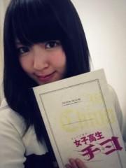 ℃-ute 公式ブログ/笑った!(あいり) 画像1