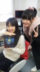 ℃-ute 公式ブログ/2日目…(あいり) 画像1