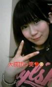 ℃-ute 公式ブログ/岡井家いたずらpart2千聖 画像2