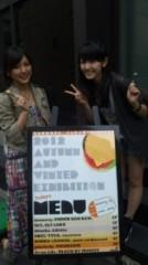 ℃-ute 公式ブログ/展示会(あいり) 画像2