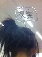 ℃-ute 公式ブログ/にゃは〜 画像3