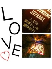 ℃-ute 公式ブログ/幸せ!mai 画像1
