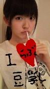 ℃-ute 公式ブログ/おはちゃん(あいり) 画像1
