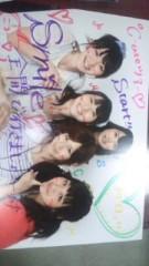 ℃-ute 公式ブログ/わは〜千聖 画像3