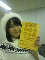 ℃-ute 公式ブログ/緊張したぁ 画像2
