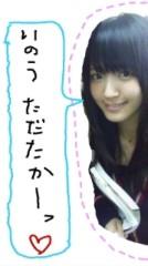 ℃-ute 公式ブログ/肩凝り。(あいり) 画像2
