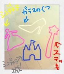 ℃-ute 公式ブログ/ビビデバビデブー 画像3