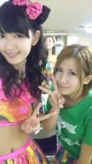 ℃-ute 公式ブログ/〜の日( あいり) 画像2