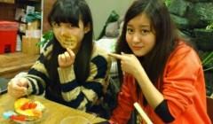 ℃-ute 公式ブログ/ウキウキ 画像3