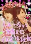 ℃-ute 公式ブログ/いまらはぎははぎわらまい 画像3