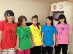 ℃-ute 公式ブログ/℃-uteツアー(*^^*) 画像3