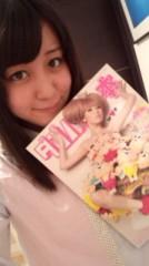 ℃-ute 公式ブログ/雨やだよん 画像1