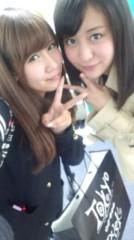 ℃-ute 公式ブログ/らん、最高 画像2