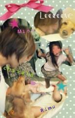 ℃-ute 公式ブログ/かわいいかわいい妹千聖 画像1