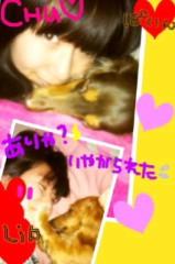 ℃-ute 公式ブログ/答えるぞっ千聖 画像1