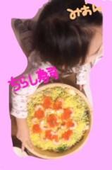 ℃-ute 公式ブログ/あけおめです千聖 画像1