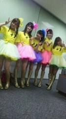 ℃-ute 公式ブログ/落ち着けー 画像1