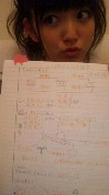 ℃-ute 公式ブログ/...(あいり) 画像1