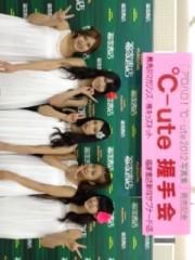 ℃-ute 公式ブログ/ぃろいろ! 千聖 画像1