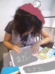 ℃-ute 公式ブログ/ちょこちょこ 画像1