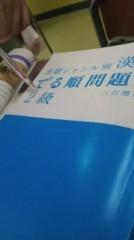 ℃-ute 公式ブログ/やじすず。(あいり) 画像2