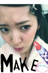 ℃-ute 公式ブログ/( ̄▽ ̄)!(あいり) 画像1