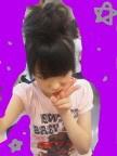 ℃-ute 公式ブログ/きょうのナカジマさん。 画像2