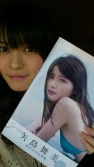 ℃-ute 公式ブログ/in前橋+写真集 画像2