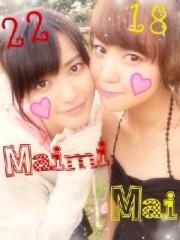 ℃-ute 公式ブログ/17→1821 →22(舞美) 画像3