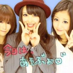 ℃-ute 公式ブログ/THE ハロウィン 画像2
