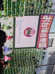 ℃-ute 公式ブログ/か-ら-の千聖 画像1