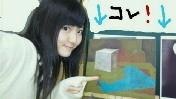 ℃-ute 公式ブログ/油絵(あいり) 画像2
