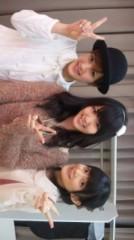 ℃-ute 公式ブログ/やほ(あいり 画像2