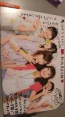 ℃-ute 公式ブログ/新潟。(あいり) 画像1