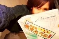 ℃-ute 公式ブログ/KyaKyakya(*vωv`*)千聖 画像3