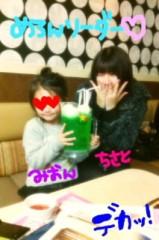 ℃-ute 公式ブログ/話がごちゃごちゃblog 画像3