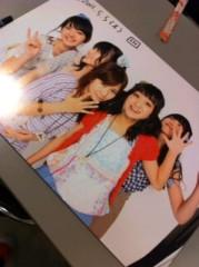 ℃-ute 公式ブログ/新潟〜 画像1