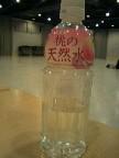 ℃-ute 公式ブログ/萩原からの舞です 画像3