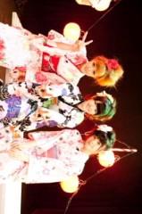 ℃-ute 公式ブログ/わらった。(あいり) 画像1