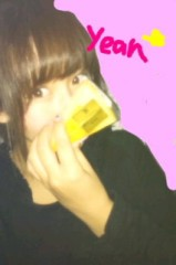 ℃-ute 公式ブログ/わ〜っ千聖 画像2