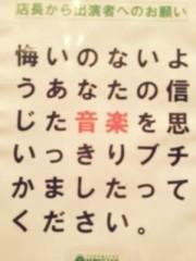 ℃-ute 公式ブログ/ナルチカファイルin 香川ヽ(;▽;)ノ 画像3