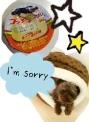 ℃-ute 公式ブログ/朝から事件。 画像1