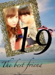 ℃-ute 公式ブログ/なっきぃLOVE 画像1